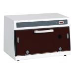 Savvy Sterilizer Cabinet SAV-EL-UV-SM + Free Shipping!